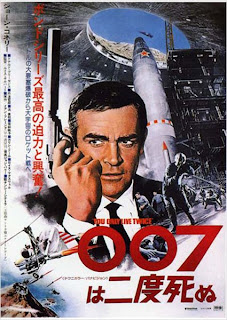 James Bond : On ne vit que deux fois (1967)