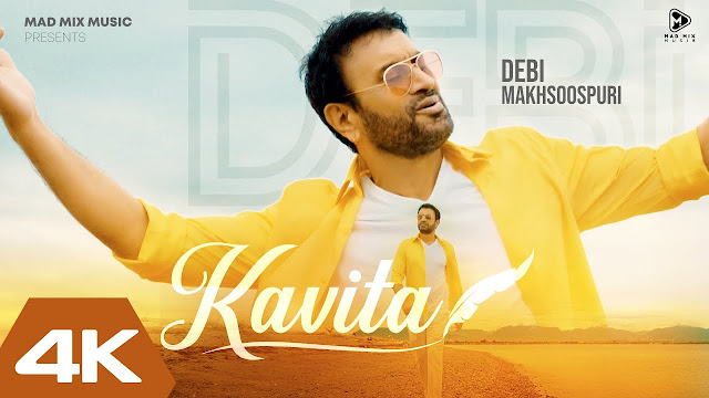Kavita lyrics- Debi Makhsoospuri