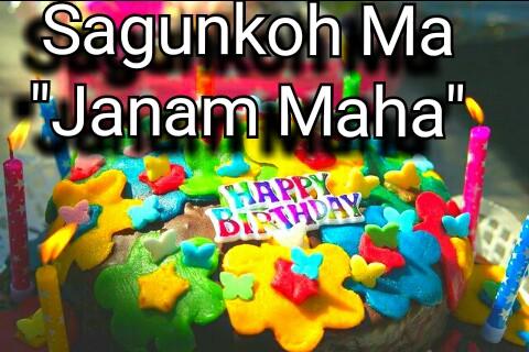 Happy birthday in santali