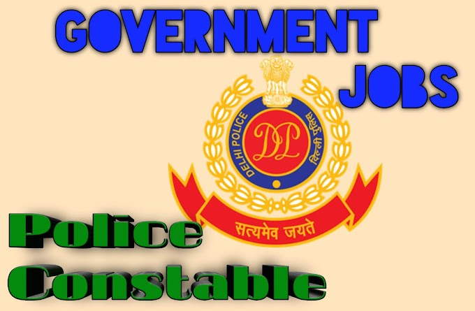CRPF (Central Reserve Police Force) Government Recruitment For 789 Posts 2020