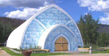 The Aurora Ice Museum