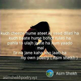 sad shayari ateet ki yaad dilati ha by Asim sheikh,sayari, shayari on sadness, shayari on lovers, shariya, shayari on sadness, sadness sayri, urdu sayri, urdushayari, shary urdu, lovely shayris, shayaris for love, shayari urdu, shayari in urdu, urdushayari, shary urdu, guft, ser sayari, shayari about love, shayari with image, urdu sayri, shary urdu, ghazals, dar shayri, urdu shayri, poet urdu, urdu poetry, bewfa shayri, sagai shayari, shayaris urdu, shayari on books, dar shayri, shayari for lover in urdu, urdu love shayari, urdu shayari about love, urdu shayari on love, shayari for love in urdu, shayari on mohabbat, love shayari image, image with shayari, sher shayari, shairi, poet urdu, | urdu poetr, share shayeri, image with shayari, romantic shayaris, romance shayri, urdu shayari hindi, shayari on books, urdu shayri, shayaris on zindagi, share shairy, shama shayari hindi, urdu shayris, shayaris on love in urdu, best shayar in hindi, sher, urdu shayri, shari, book shayari, shayaris about love, shayari for new year, shayari urdu sad, vaadaa, shayaris on friendship, chalo, yaad shayaris, shayaris on mohabbat, shayari shayari, shayri book, shayaris on birthday, shayar, sad poetry, sad shayri, imej shayri, sairi images, urdu poet, book shayari, in urdu poetry, urdu poets, shayari on yaad, drad sayari, urdu ghazals, urdu shayris, shama shayari hindi, shayaris, aashiq, english shayari, shari in urdu, urdu shayari best, urdu word meaning, romantic urdu shayari, shayari on jindgi, ghazal in hindi, shayaris on birthday, loveshayari, shayari on maa, dard sayari, latest shayari, sar shayri, love shayri, shab a khair, gajal shayri, famous shayar, shayari dosti urdu, shabba khair, urdu mohabbat shayari, mother shayari, parveen shakir, kaifi azmi, jaun elia, ghar, sad shayari image, sad shayari with images, shayari for islam, galib, urdu shayris, hukumat, ghazals in hindi, shayari on ishq, shayari for yaad, zindagi shayaris, urdu shayari in urdu, urdu poetry about love, love urdu poetry, shayari on tanhai, shayar, shayari for farewell, shayaris on eid, eid shayari, farewell shayari, shayari for diwali, hindi shayaris on dosti, sar shayri, nazamp, dosti shayari image, shayer love, shayari book, hindi ghazals, urdu shayri in hindi, chand shayari, urdu ebooks, urdu shayari best, shayari of holi, shayari on judai, diwali shayri, ghazal urdu, raat, kaun hai, dosti shayari with image, shayari on ishq, hindi urdu shayari, shayari images romantic, taraana, ek raat, shayari on mother, islamic shayari  shayri for maa, dosti shayari in urdu, hindi shayari mohabbat, urdu hindi poems, sher o shayari urdu, qurbat meaning, watan shayari, shayari on wafa, shayari on mehndi, intiqaam meaning, bewafa shayari urdu, ijazat, holi shayari, gazal hindi, shayari on life, haasil, shayari images in urdu, sad sayri, naya sal ka sayri,