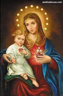 صوم العدرا مريم