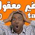 برنامج Tuberank Jeet 2 رائع للحصول على كلمات مفتاحيه او تاجز ويسعدك على تصدر محركات البحث | keywords tags SEO