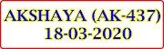AKSHAYA AK-437 Kerala Lottery Result Today 18-03-2020
