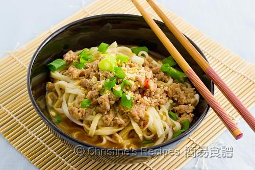 擔擔麵 Dandan Noodles02