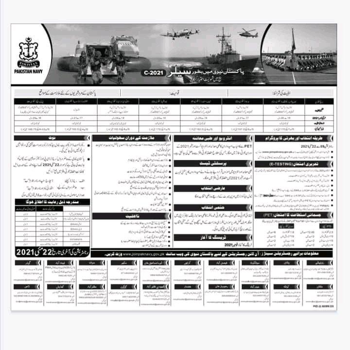 Join Pakistan Navy as Sailor Jobs 2021 Online Registration - Pakistan Navy Sailor Jobs 2021