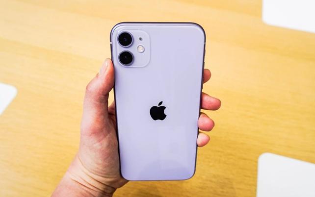 iPhone 11: ventajas y desventajas