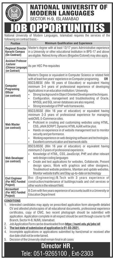 National University of Modern Languages Jobs 2021 - NUML Jobs 2021 - Jobs in Islamabad 2021 - Download NUML Job Application Form :- http://numl.edu.pk/jobs/all