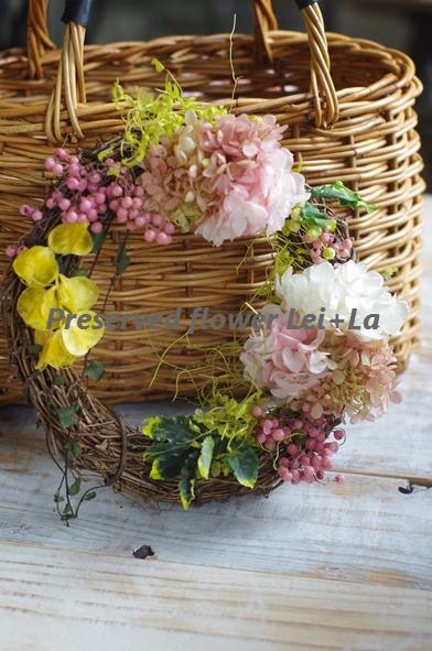 http://leila365.shop-pro.jp/?pid=123820855