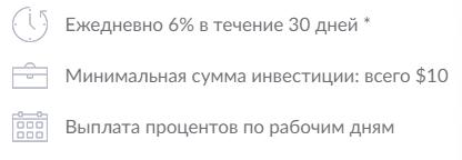 cloudpons.com отзывы