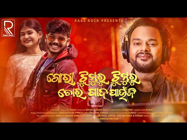 Gori Jhumuru Jhumuru Tora Pada Paunji (Shasank Sekhar)  Odia Songs Download
