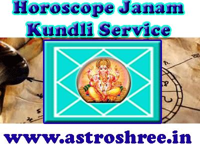 best horoscope janm kundli reader online