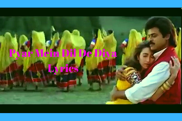 Pyar Mein Dil De Diya Lyrics - Hindi Lyrics