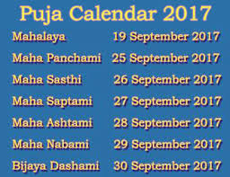 2017 Durga Puja Calendar, 2017 Durga Puja Date & Time,  2017 Durga Pooja Calendar in Kolkata