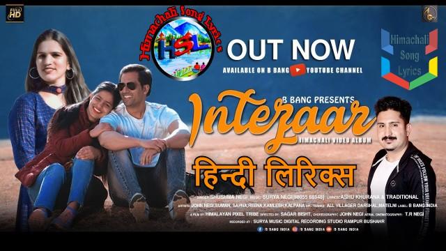 Intezaar Lyrics - Sushma Negi ~ Himachali song 2021