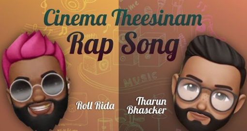 cinema-theesinam-rap-song-by-roll-rida