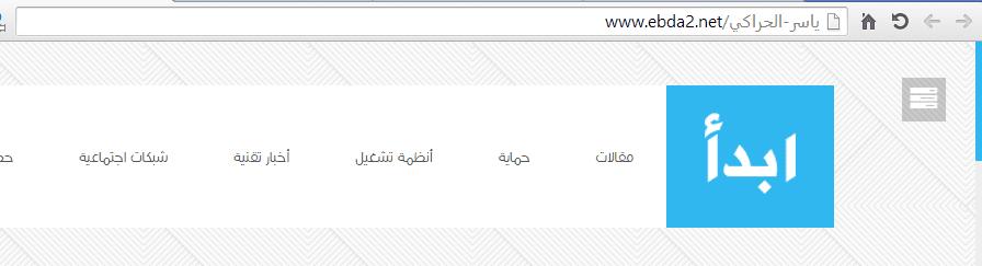 لماذا يجب عليك عدم إدخال الأحرف العربية في الروابط الإلكترونية !!