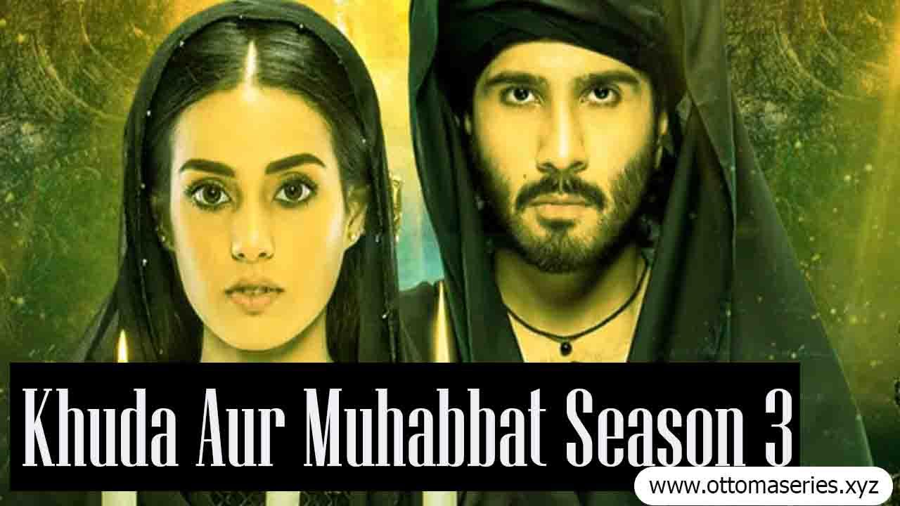 Khuda_Aur_Muhabbat_Season_3