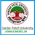 Sardar Patel University(SPU) Recruitment for Development Officer, Dy Accountant & Manager Posts 2017