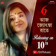 Aaj Jyotsna Raatey Lyrics