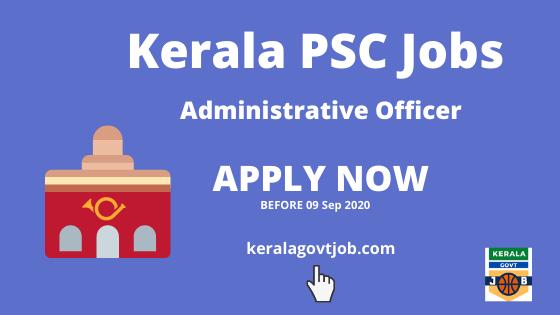 Kerala PSC JOB VACANCIES IN KERALA | Administrative Officer | KERALA GOVT JOB PORTAL | Last Date to apply: 09 Sep 2020