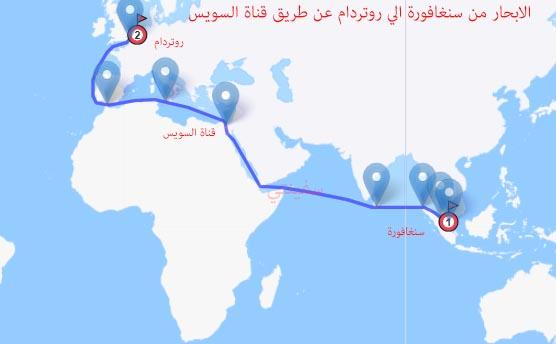طريق السفن عن طريق قناة السويس