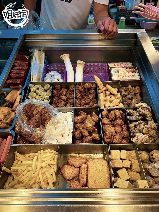 素的滷味-前金區素食料理