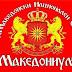 Σκοπιανοί εθνικιστές: Διοργανώνουν Συνέδριο για την «εθνική επανένωση» στις 22 Ιουνίου.