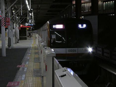 【緊急事態宣言レア運用!】メトロ10000系の特急 池袋行き