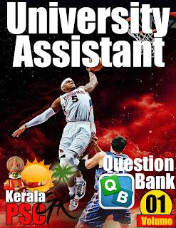 University Assistant Question Bank PDF 01