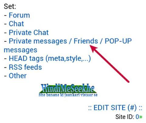 Wapka-website-private-messages-friends-pop-up-messages