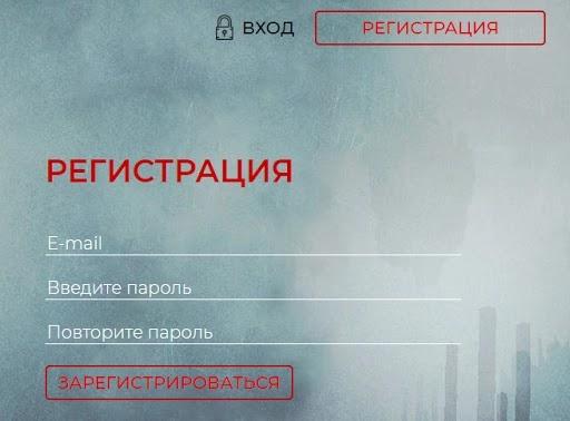 Регистрация в обменнике Bitality