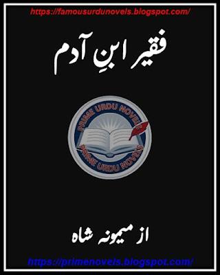 Faqeer ibne adam afsana online reading by Memoona Shah