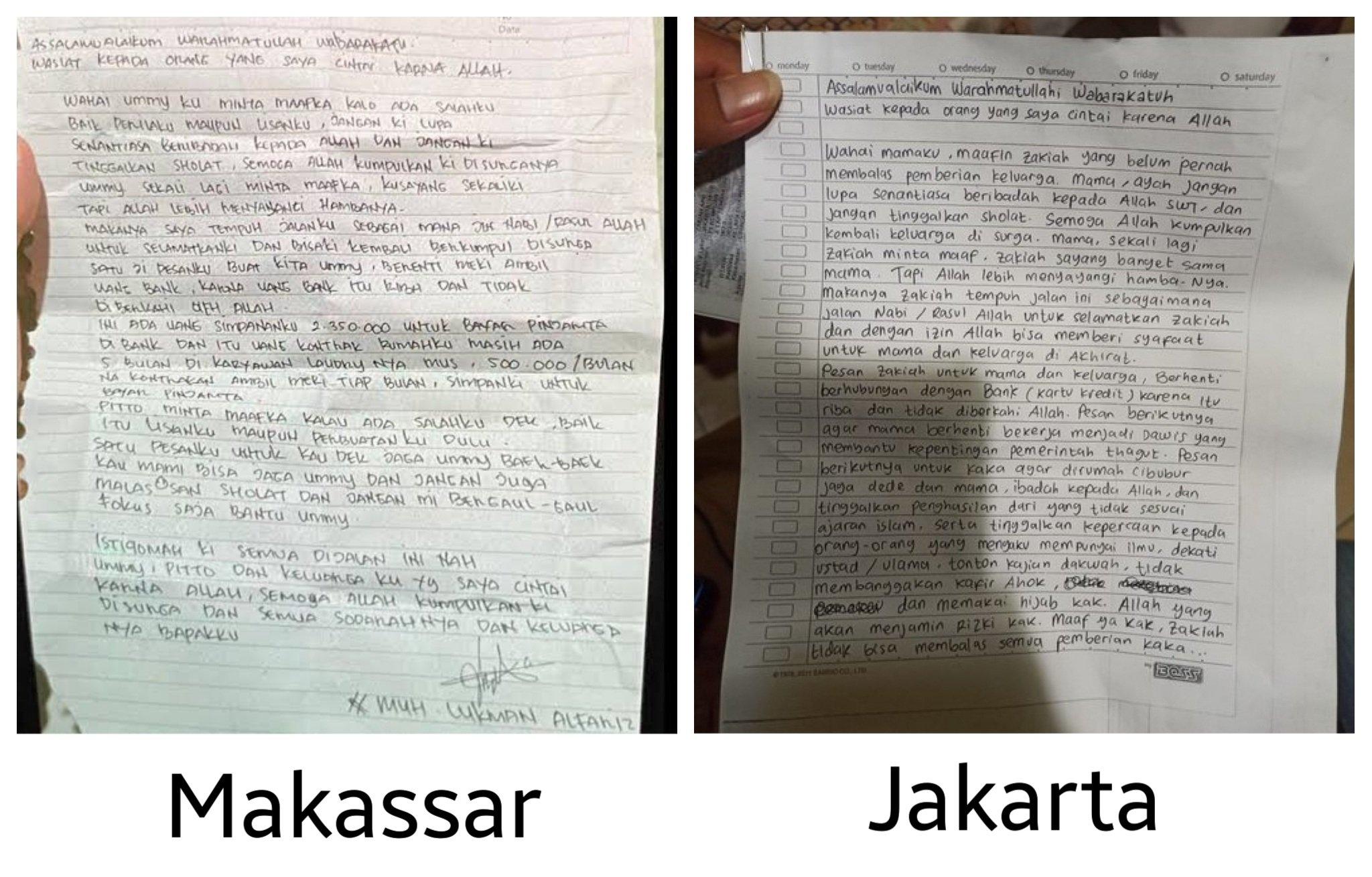 Surat wasiat mirip