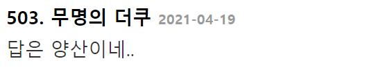 이 이미지는 대체 속성이 비어있습니다. 그 파일 이름은 20210420130328.png입니다