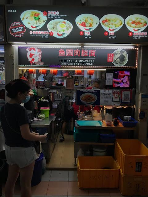 Matasoh Fishball & Meatball Mincemeat Noodle, Whampoa Makan Place