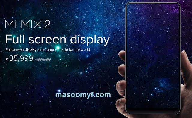 Xiaomi Mi Mix 2 India