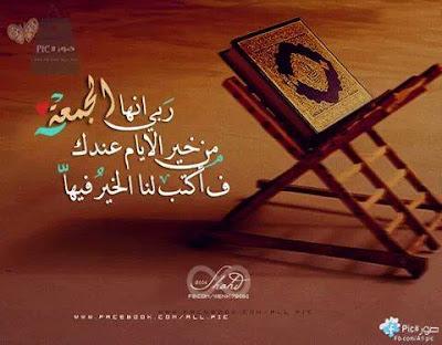 خلفيات جمعة مبارك