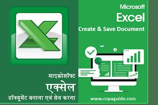 Create & Save Worksheet in Excel