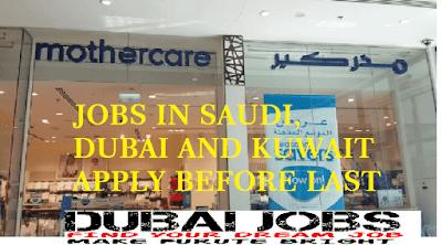 jobs in dubai, jobs in kuwait, jobs in saudi, jobs in oman