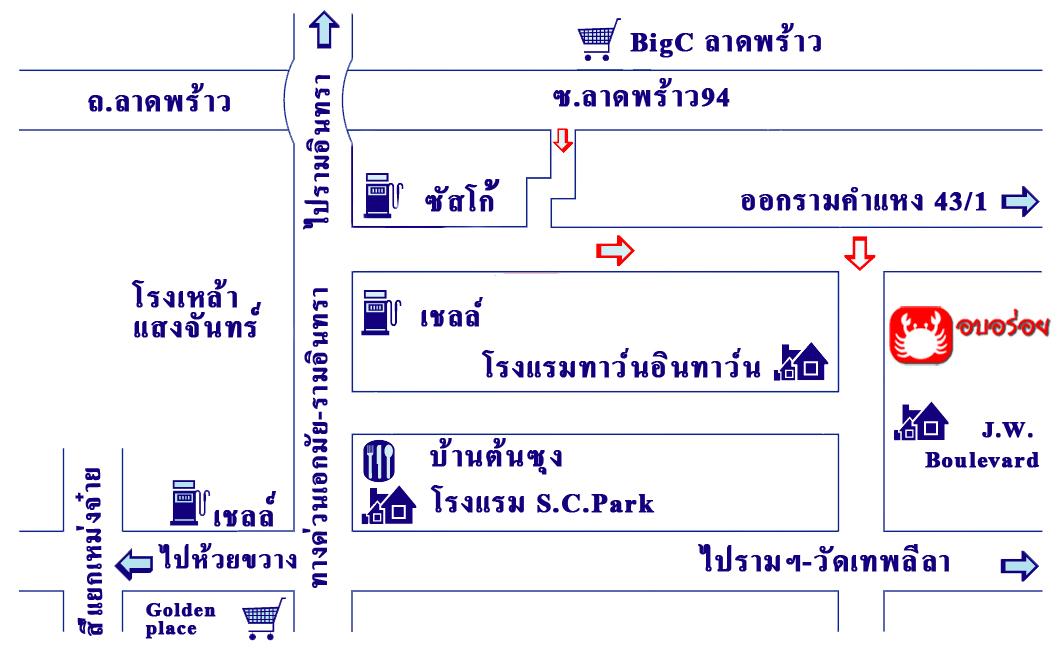 https://1.bp.blogspot.com/-RnL1nGOb9FQ/WPdrzqmv7MI/AAAAAAAAEv4/akdWEl58nXYSf40YfYPMZHKRByXuop7GQCLcB/s1600/Map_New.jpg