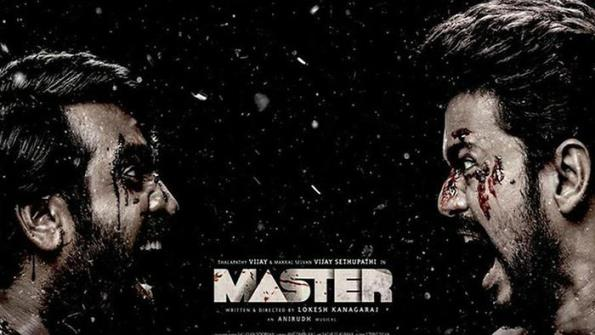 Tamil movie Master 2020 wiki, full star cast, Release date, Actor, actress, Song name, photo, poster, trailer, wallpaper