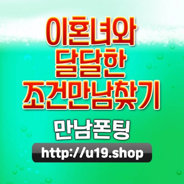 서울시광진꽃도매시장