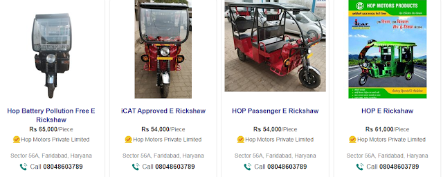 electric rickshaw price , work from home , low investment business , work from home jobs , work from home tips