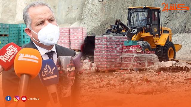 عاجل: العثور على مواد قابلة للانفجار لزعيم الخلية الإرهابية