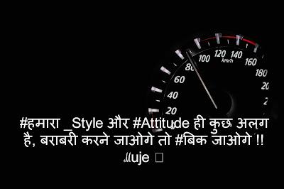 Best Attitude Shayari Images Download (1)