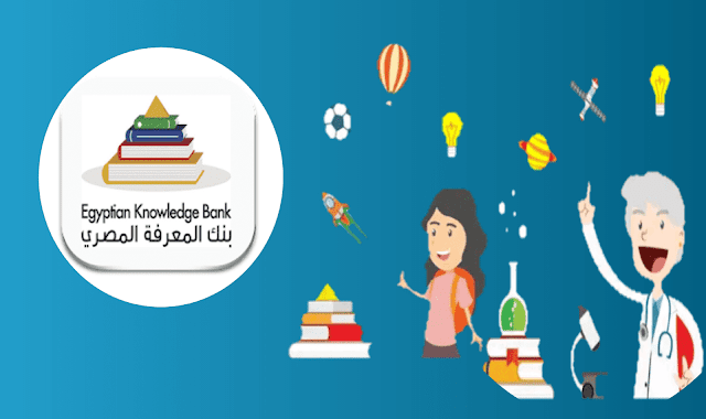 "Download the ""Knowledge Bank"" teachers portal app for Android"