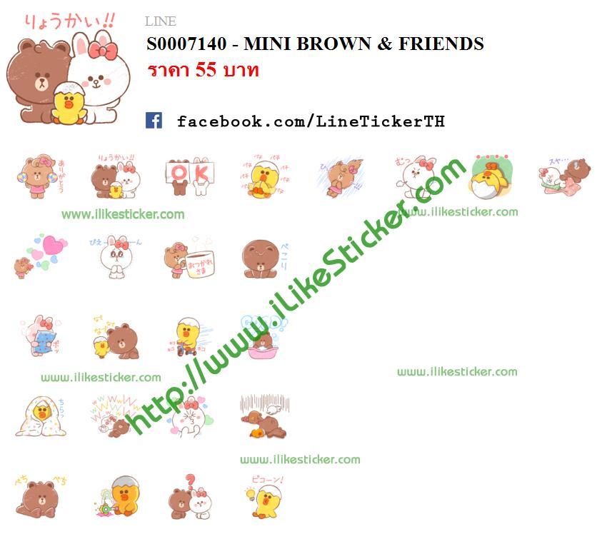 MINI BROWN & FRIENDS