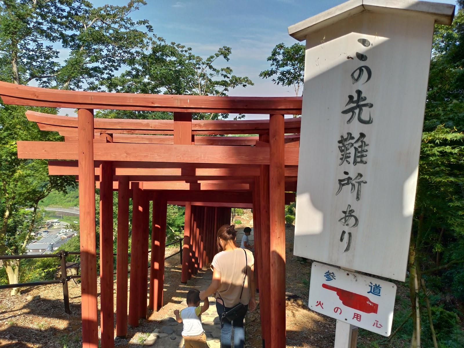 佐賀・祐徳稲荷神社の参拝で奥の院の難所あり